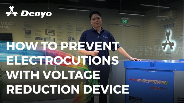 How to Prevent Electrocutions with Voltage Reduction Device - DLW-500ISW Welder