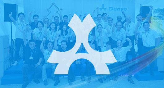 Denyo Company Profile