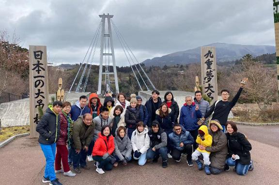 Kyutsu Trip