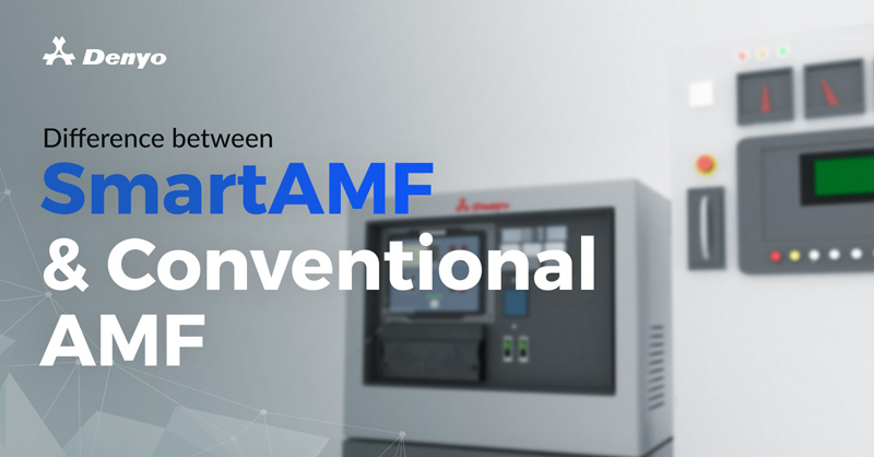 Difference between SmartAMF and Conventional AMF