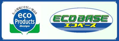Denyo Eco-base